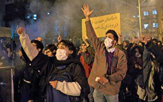 伊朗在变天 中共或失去打击美国的王牌