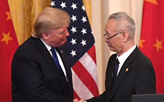 美中簽署第一階段協議 劉鶴講話摘要