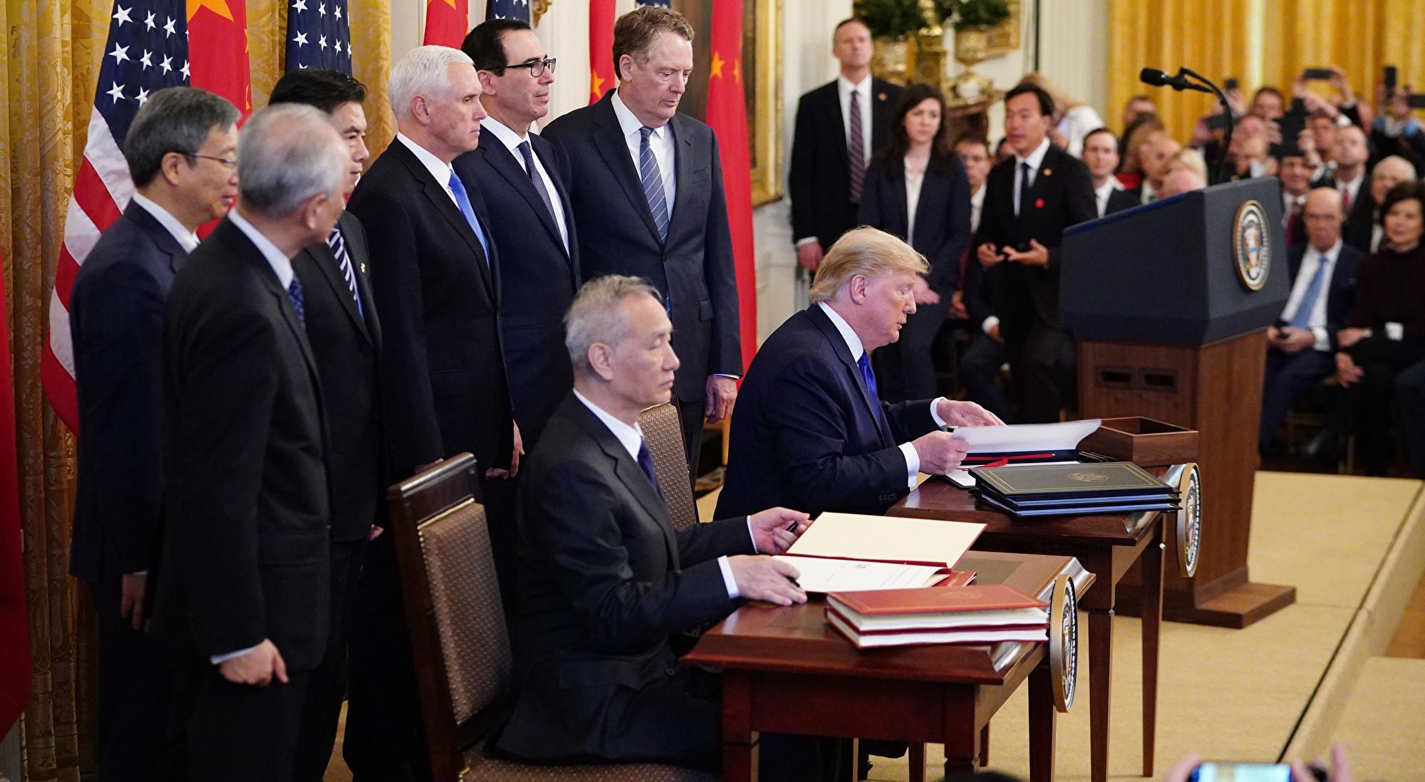 程曉容:中美簽約 特朗普強調「要堅強」透深意