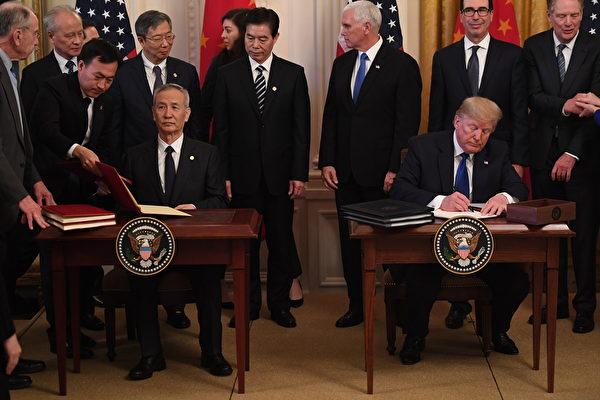 特朗普:100個中美貿易協議也換不回已逝生命