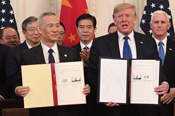 中美協議解決兩大問題 美科技業受益