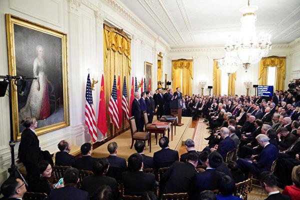 1月15日,美國總統特朗普與中共副總理劉鶴在白宮簽署了中美第一階段貿易協議。圖為特朗普在發表演講。( MANDEL NGAN/AFP via Getty Images)(MANDEL NGAN / AFP)