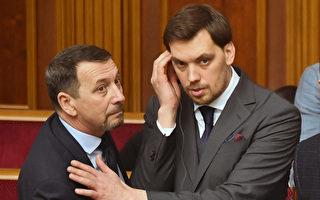 被指在录音中批评总统 乌克兰总理请辞