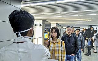 武漢肺炎來勢猛 全球機場應對措施一次看懂