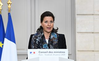 【快讯】欧洲首例 法国确诊两武汉肺炎病例