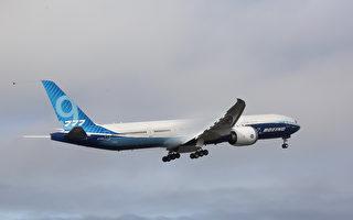 世界最大双引擎客机波音777X首飞成功
