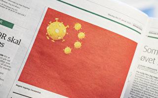 中共不滿五星病毒旗 丹麥總理:我們有言論自由
