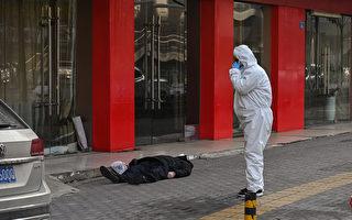 外媒记者武汉直击:男子倒毙街头