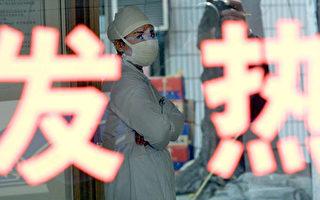 疫情恐擴散 武漢各大醫院最高防疫級別戒備