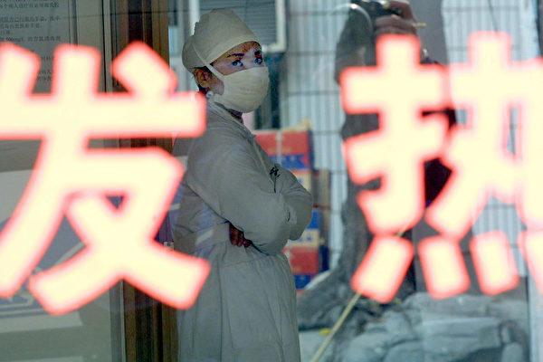 """武汉医生:""""非典""""说法早在医生内部流传"""