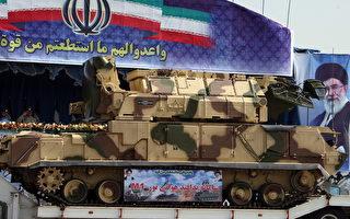 烏航客機被擊落 伊朗承認發射了2枚導彈