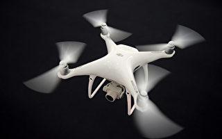 防中共窃密 传美政府将停止民用无人机项目