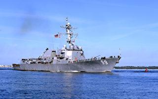 美国海军将推新战力规划 应对中共军事扩张