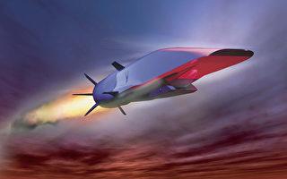 美揭远程高超音速武器射程 可从关岛袭侵台共军