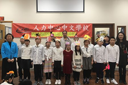 人力中心中文學校參賽學生合影。
