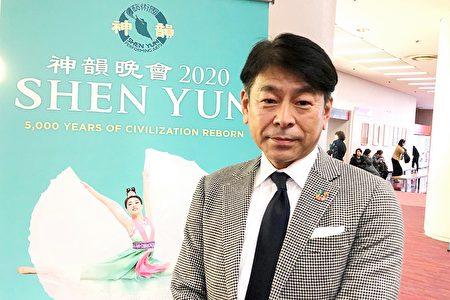 研究所社長杉山直樹在福岡太陽宮音樂廳觀看了1月22日下午的神韻演出。(牛彬/大紀元)