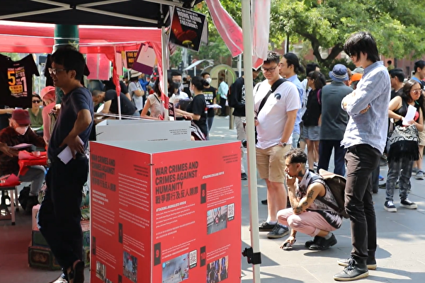 2020年1月19日,墨爾本港人在市中心的州立圖書館前舉辦「天下制裁集氣展覽( Universal Siege on Communists Exhibition)」活動。(Grace Yu/大紀元)