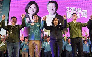 選前之夜激戰新竹 民進黨舉辦聯合造勢晚會