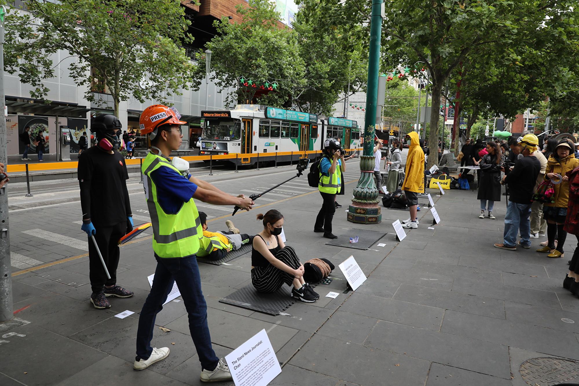 揭港警暴行 澳墨爾本街頭現真人展