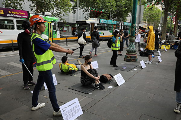 圖為角色扮演案例之一、香港15歲抗議女孩陳彥霖的海上浮屍案。(Grace Yu/大紀元)
