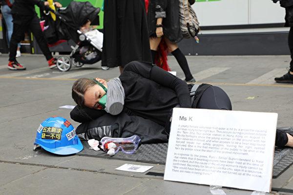 2020年1月5日,撐港活動「香港抗暴,真人街頭展覽」在墨爾本市中心的州立圖書館前展開。(Grace Yu/大紀元)