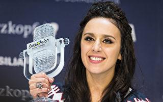 用歌声对抗霸凌!欧洲歌唱大赛冠军出新歌