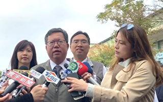 郑文灿:珍惜手上选票 支持心中候选人跟政党