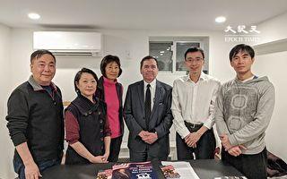 助理检察官奎因参选区长  寻华人支持
