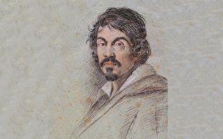 书摘:《巴洛克艺术第一人──卡拉瓦乔》