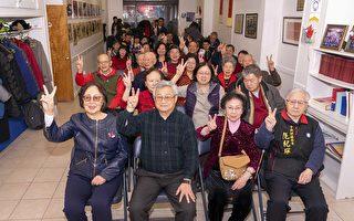 國民黨新年團拜 籲回台投票