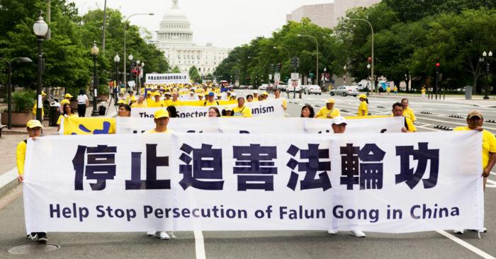 海外法輪功學員在華盛頓DC舉行反迫害大遊行。(明慧網)