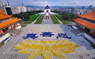 前民阵主席:中国道德回升 法轮功起大作用