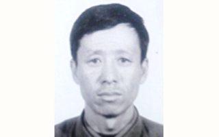 法轮功学员杨胜军被迫害致死 律师举报控告