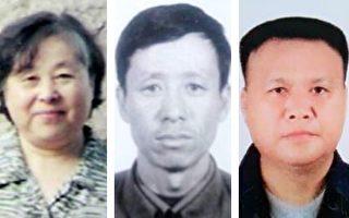 2019年 遭中共迫害的老年法轮功学员(1)
