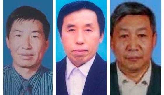 2019年 遭中共迫害的老年法輪功學員(3)