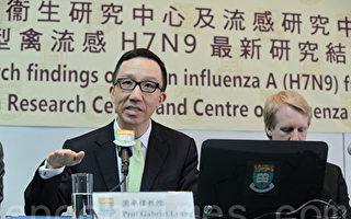 香港教授:武漢至少1300人感染中共肺炎