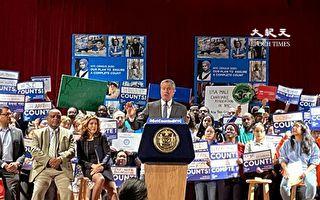 人口普查动员战役启动   纽约投4000万元