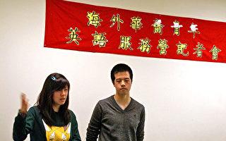 海外青年英语服务营 2月开放线上报名