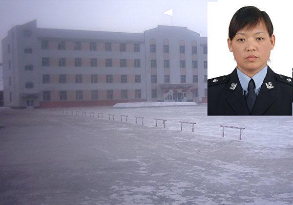 原佳木斯市勞教所警察崔會芳。(明慧網)