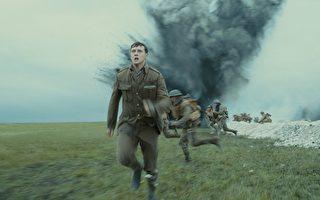《1917》影评:高难度一镜到底 打造战争片!