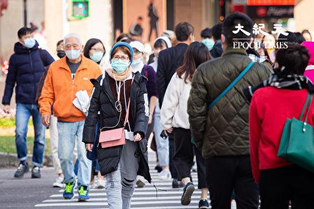 中華民國總統蔡英文30日表示,政府會以統一徵購、調控、售價等措施來確保國內口罩供需無虞。圖為台北市區大多數民眾皆戴口罩。(陳柏州/大紀元)