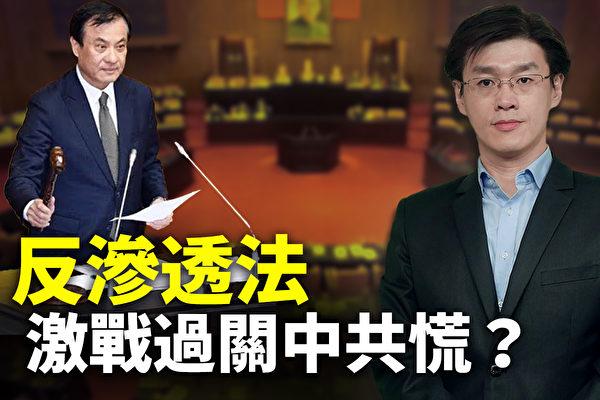 戈壁東:臺獨是個假命題,宣稱與中共統一的是賣臺賊