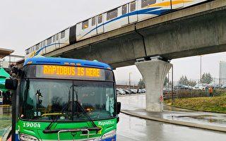 明显的蓝色和绿色特快巴士将为大温五条区域线路提供服务,高峰时段发车频率每10分钟或更短时间一班。