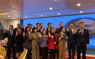 亞裔青少年中心2020新理事宣誓就職