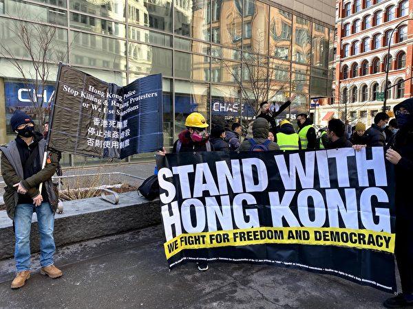 2020年1月19日中午,紐約民眾集會遊行,呼籲制裁侵犯人權的香港及中共官員。(大紀元)