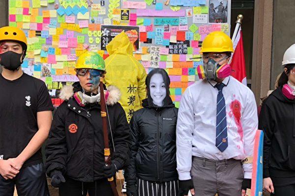 2020年1月19日,大溫居民在溫哥華中央圖書館北翼廣場集會,呼籲制裁侵犯人權的香港及中共官員。圖中抗議者的裝扮代表著遭遇港警暴打、槍擊、爆眼、浮屍等暴行的香港人。(王昱莎/大紀元)