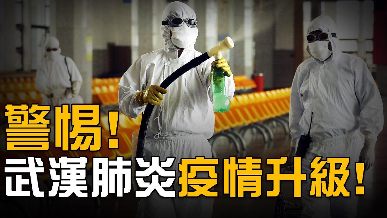 中共肺炎病毒來自野生動物 鍾南山曾「預言」