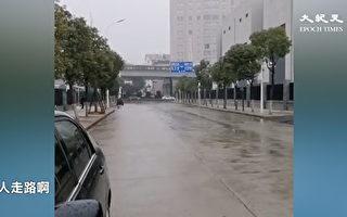 武漢肺炎疫情嚴重 湖北宣布15城市封城