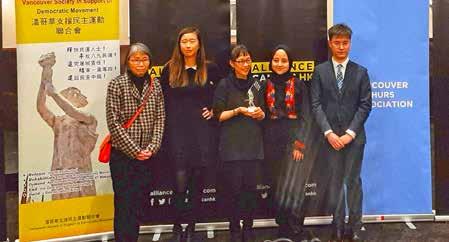 加拿大香港社區聯盟成員舉行新聞發佈會
