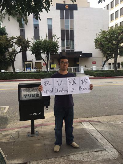 陈斌:在中共威权主义下的暴力拆迁